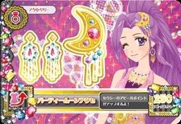 05-51 [ノーマル] : パーティームーンアクセ/神崎美月の商品画像