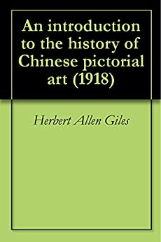 an introduction to the history of chinese cinema Chinese historians of subsequent dynastic periods in china used his archives, film and television with a new introduction by richard j evans what is.