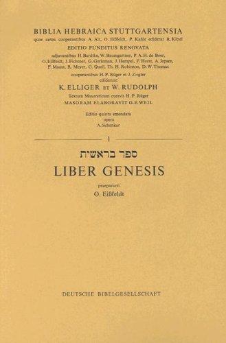 Hebrew Book of Genesis-FL (Hebrew Edition)