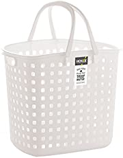 HOUZE Laundry Basket with Handle, White, Tall: 46x33x38.5cm
