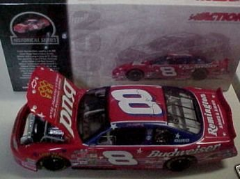 2000 Monte Carlo Dale Earnhardt Jr #8 Budweiser U.S. Olympic Team Yellow Rookie Stripe Car Bank Action Racing Collectables ARC Historical Series Bank 1/24 Scale Hood Opens Only 6132 Made