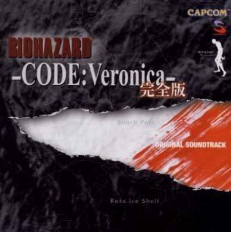 "Price comparison product image Bio Hazard - Code: Veronica - Complete Version (""Resident Evil"")"