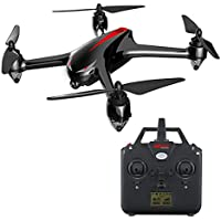 MJX B2W WIFI FPV 1080P Camera GPS Brushless RC Quadcopter RTF 2.4GHz