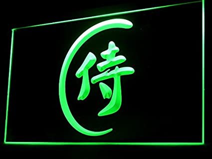 Amazon com: Japanese Samurai Katana Led Light Sign: Home