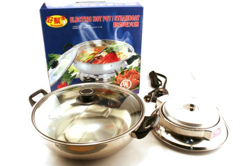 Electric Hot Pot (Steamboat) - 30cm (Pack of 1) by DragonMall (Image #1)'