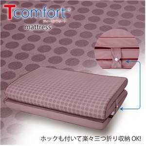 TEIJIN(テイジン) Tcomfort 3つ折りマットレス シングル ボルドー 厚さ7cm B06XJM1LRG