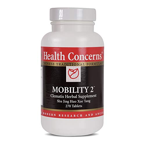 Health Concerns - Mobility 2 - Clematis Herbal Supplement Shu Jing Huo Xue Tang - Supports Muscle, Tendon and Joint Health - 270 Tablets (Best Herbs For Health)