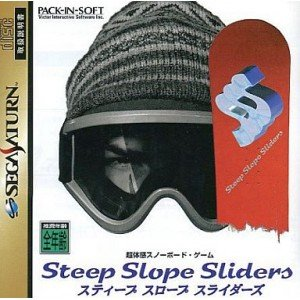 Line Slope Pack - Steep Slope Sliders [Japan Import]