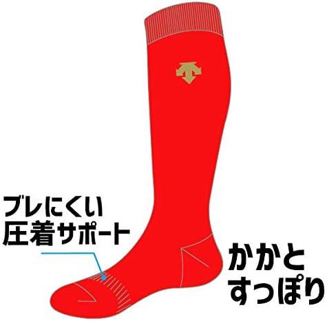 DESCENT(デサント) 少年野球 Jr.COLOR_NAMEソックス 21-24cm 【日本製】 JC-8700