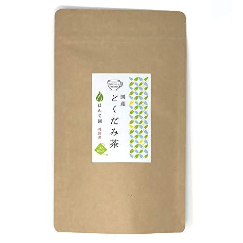Dokudami Chameleon plant Tea 20 tea bags – Product of Japan Houttuynia Cordata For Sale