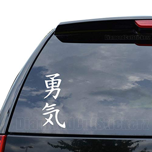 - DiamondCutStickerz Kanji Symbol Courage Japanese JDM Decal Sticker Car Truck Motorcycle Window Ipad Laptop Wall Decor - Size (09 inch / 23 cm Tall) - Color (Gloss Black)