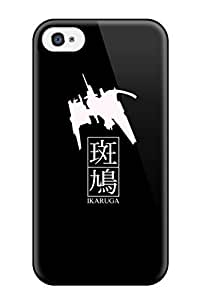 1895982K75865942 Tpu Shockproof/dirt-proof Ikaruga Cover Case For Iphone(4/4s)