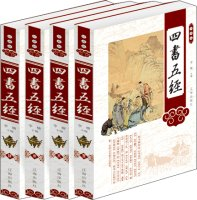 Download Classics (Collector's Edition Package Total 4)(Chinese Edition) pdf