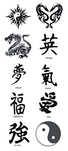 d8b2ab82011d9 Kanji, Yin Yang, Dragon Black Temporary Tattoos. Set of 10 two inch square