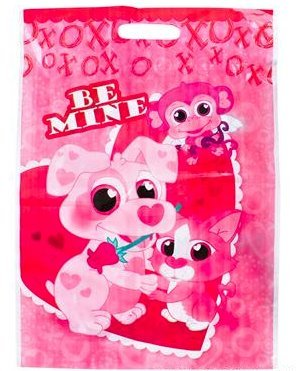 Valentines Goody Bags ((50) Large Valentine's Day Goody Bags ~ PERFECT FOR SCHOOL PARTIES ~)