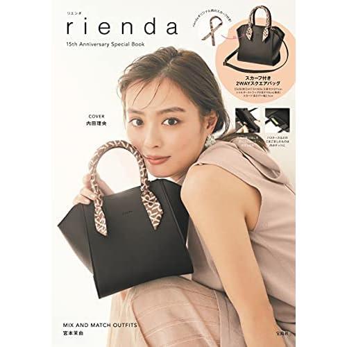 rienda 15th Anniversary Special Book 画像