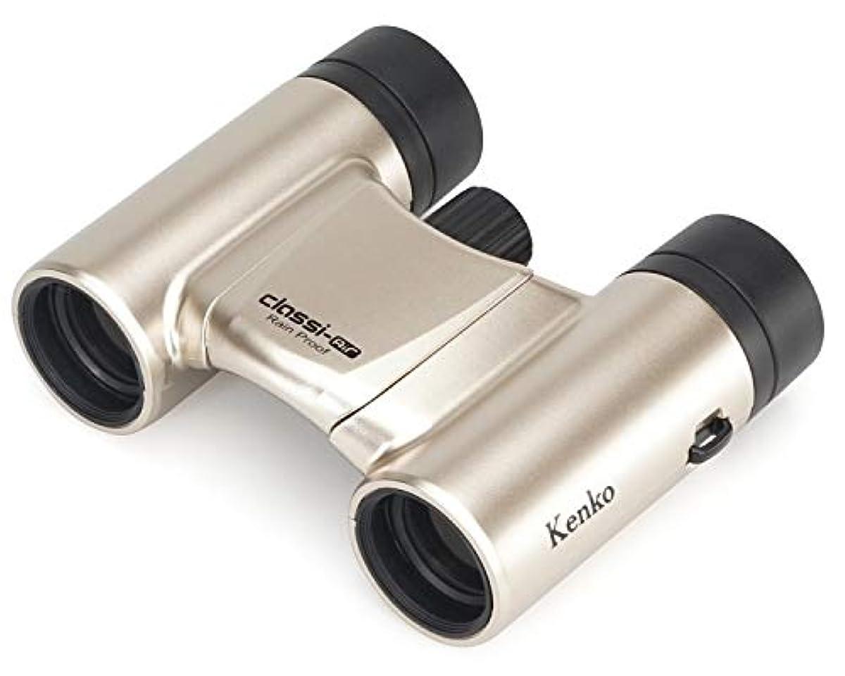 [해외] KENKO 쌍안경 콘서트용 CLASSI-AIR 10×21DH 다하푸리즈무식 10배 21구경초 경량 콤팩트 멀티 코팅 골드 021422