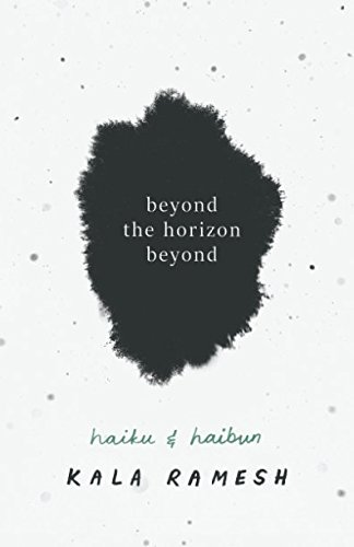 beyond the horizon beyond ()