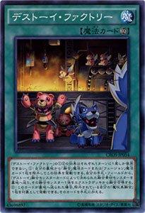 hero factory crystal beast - 6