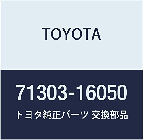 TOYOTA Genuine 71303-16050 Seat Back Hinge Sub Assembly