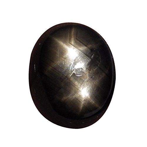 2.97 Ct. RARE Natural Oval Cabochon Double Black Star Sapphire Thailand 6 Rays Loose Gemstone