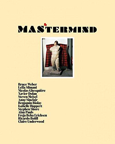 Mastermind Magazine (Mastermind Magazine #1 (2017))