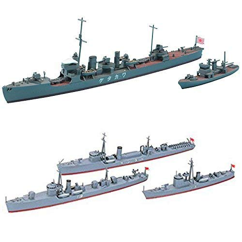 (2 Japanese Warship Model Sets - 3 Ship Navy Auxiliary Vessels by Tamiya and IJN Destroyer Wakatake by Hasegawa (Japan Import) )