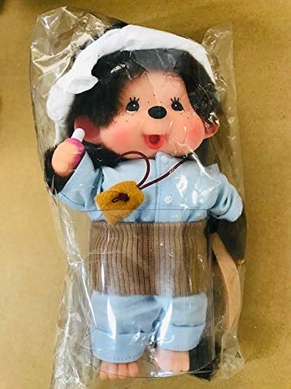 기침 푸념 몽《짓치》 범《짓치》 도쿄역 한정 비틀어 벌 마키 범씨 S사이즈