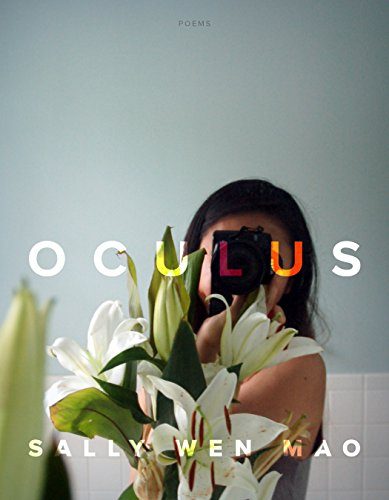 Oculus: Poems by Graywolf Press
