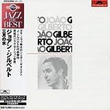 1973 : Gilberto;Joao