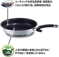 Fissler 13810224100 Protect steelux Premium - Sartén (24 cm)