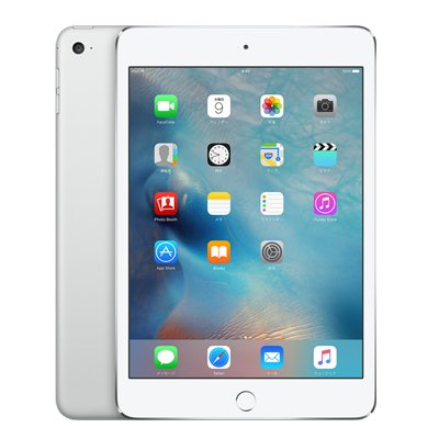 Apple iPad mini4 Wi-Fi Cellular (MK772J/A) 128GB シルバー【国内版 SIMフリー】