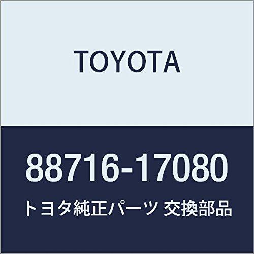 Toyota 88716-17080 Cooler Refrigerant Pipe