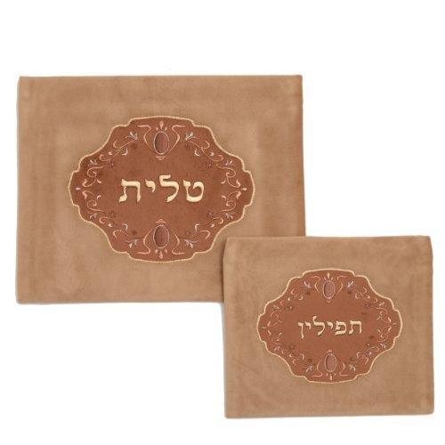 Qualität hergestellt Tefillin Schal Phylacteries Judaica-Set, mit Tasche, 28 x 35 cm