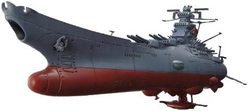 Bandai Hobby Vaisseau de l'Espace d'attaque Yamato 2199Modèle kit (échelle 1/1000)