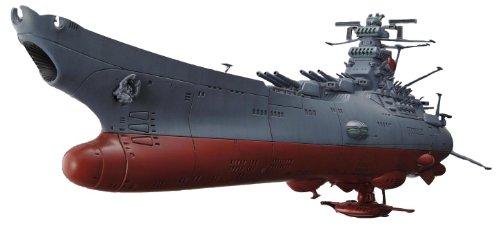 Bandai Hobby Space Battle Ship Yamato 2199 Model Kit (1/1000 Scale) from Bandai Hobby