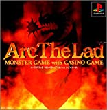 Arc the Lad: Monster Game with Casino Game [Japan Import]