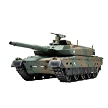 Tamiya 1/16 RC tank series No.36 Ground Self-Defense Force type 10 full operation 56036