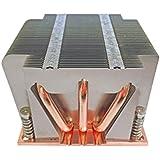 Dynatron Y506 2U Skylake LGA 1151 with Aluminum CPU Cooler