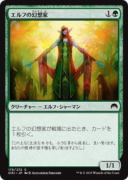マジックザギャザリング MTG 緑 日本語版 エルフの幻想家/Elvish Visionary ORI-175 コモン
