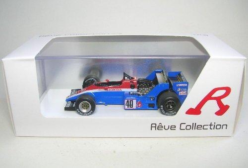 1/43 スピリット ホンダ201C European GP 1983 #40 S.Johansson R70254