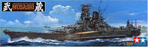 amazon com tamiya japanese battleship musashi toys games