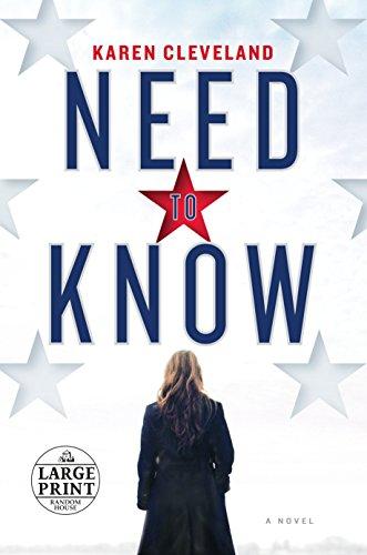 Need to Know: A Novel (Random House Large Print)
