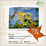 Autumn / Local Customs Yellow River / Violin Cto 1