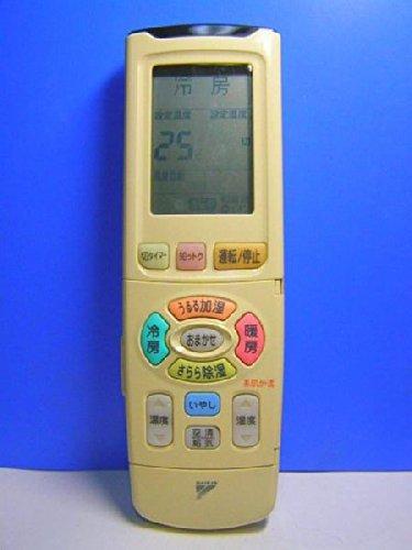 ダイキン エアコンリモコン ARC438A3