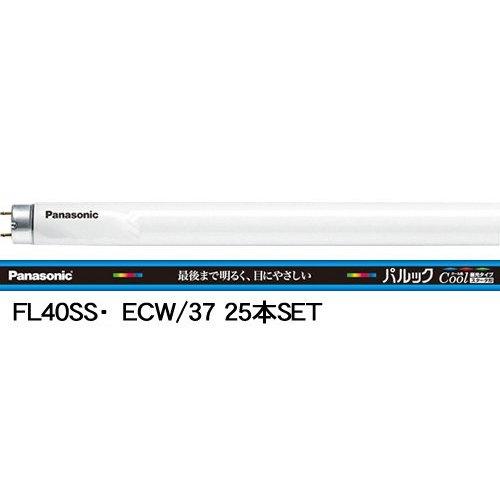 パナソニック 25本入 40形 直管 スタータ形 パルック 蛍光灯 クール色7200K FL40SSECW37-25SET B00N1TIWLG