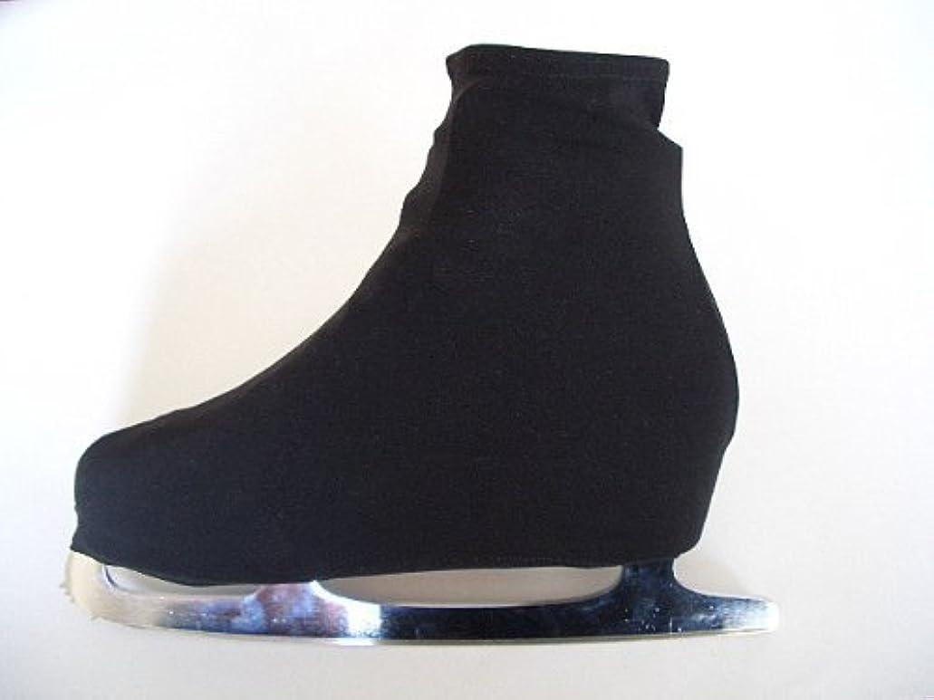 盟主慎重ブロンズRiedell (ライデル)Opal 10 GR4 フィギュア スケート 靴