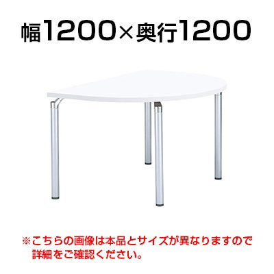 ニシキ工業 ミーティングテーブル 半楕円型 幅1200×奥行1200×高さ700mm NI-GK-1212Q ニューグレー B0739NNYBW ニューグレー ニューグレー