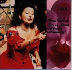 Puccini Gounod Purcell Mozart Lehar: Arias From Tosca La Boheme Gianni Schicchi Faust D