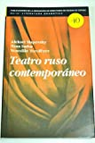 img - for Teatro Ruso Contemporneo book / textbook / text book